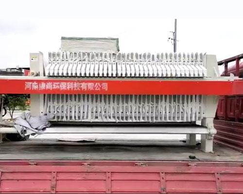 450压滤机